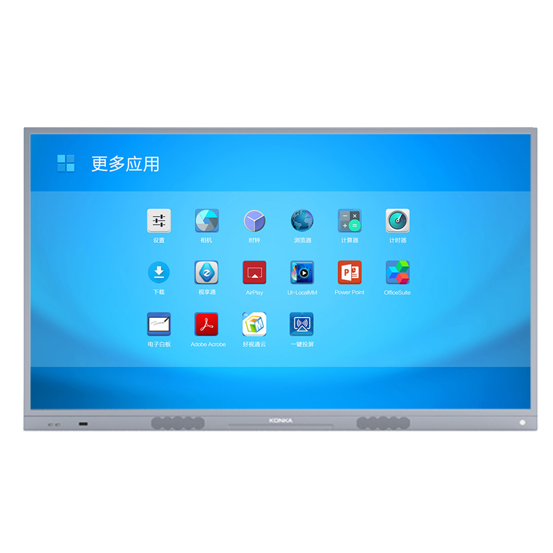 55'' Interactive Touch Screen