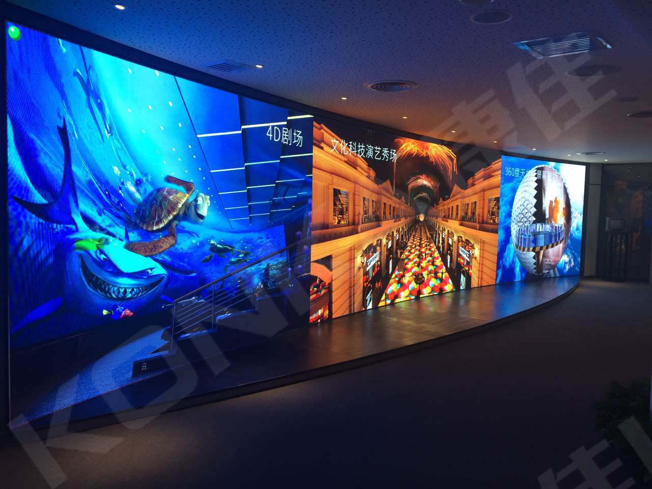 "<span style=""font-size:13.3333px;"">LED screen in showroom</span>"