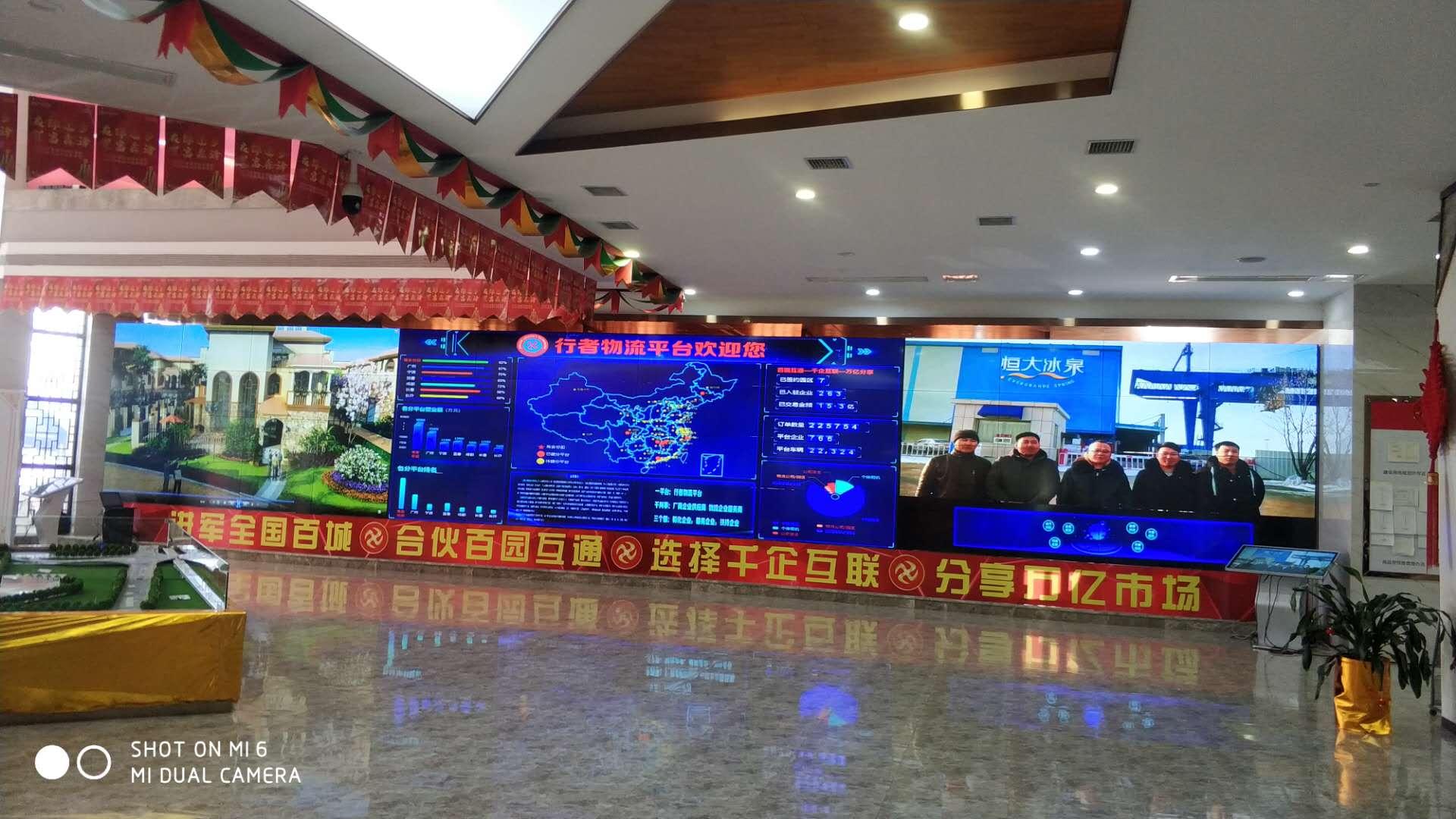 <span>Exhibition hall</span>